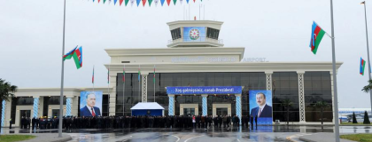 New Gabala International Airport