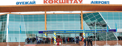 Reconstruction of Kokshetau Airport
