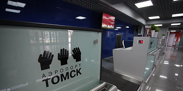 Reconstruction And Expansion Of Tomsk Airport Integral